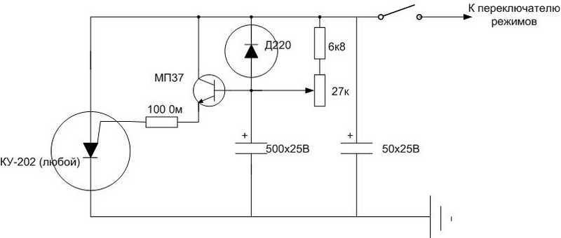 Схема реле стеклоочистителя с регулируемой паузой своими руками 20